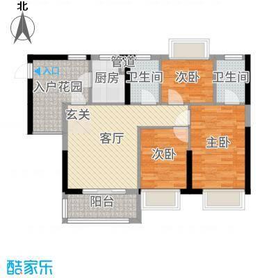 星星华园国际88.53㎡13座01单元3-29层奇数层户型3室3厅2卫1厨