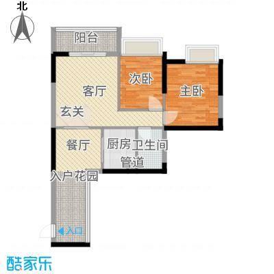 星星华园国际77.00㎡12座01单元3-29层奇数层户型2室2厅1卫