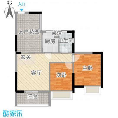 星星华园国际76.81㎡13座04单元3-29层奇数层户型2室2厅1卫1厨