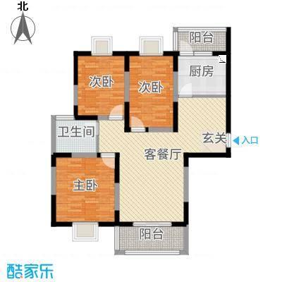 华昊皇家景园103.08㎡1#2#中间户C户型3室3厅1卫1厨