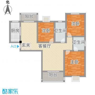 华昊皇家景园126.22㎡1期3#、7#和11#东边户C3户型3室3厅2卫1厨