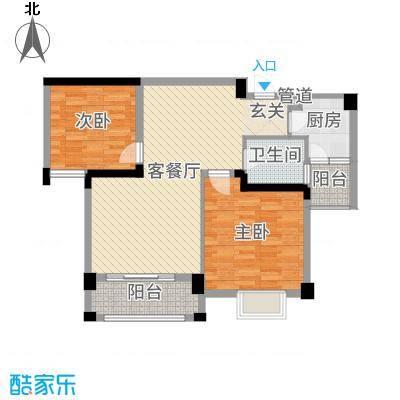 远大尚林苑87.57㎡C2户型2室2厅1卫1厨