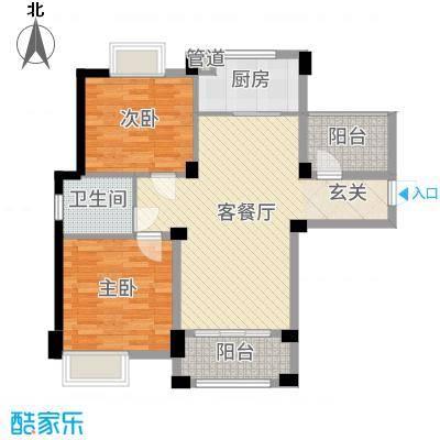 远大尚林苑88.21㎡一期A1户型3室3厅1卫1厨