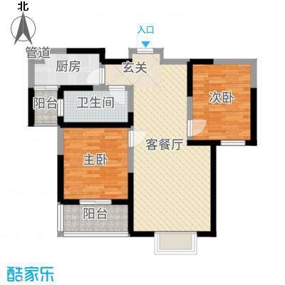 大华曲江公园世家94.73㎡五街区1/3#E2户型2室2厅1卫1厨