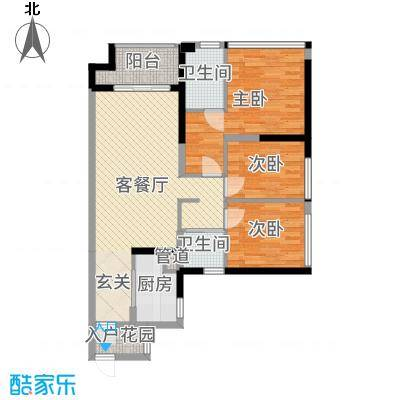 荔园新天地90.00㎡6栋01单元户型3室3厅2卫1厨