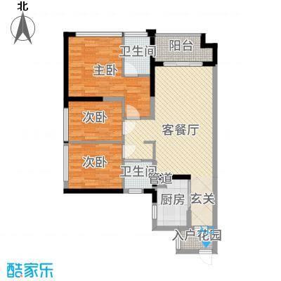 荔园新天地90.00㎡6栋06单元户型3室3厅2卫1厨