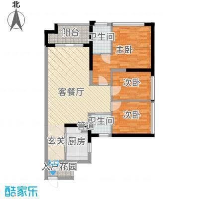 荔园新天地90.00㎡5栋01单元户型3室3厅2卫1厨