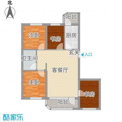 文景清华园110.08㎡9号楼C2户型4室4厅1卫
