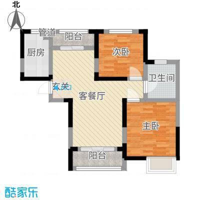 香港城80.00㎡A-3户型2室2厅1卫1厨
