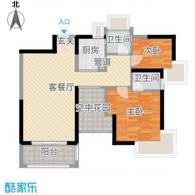 鸿晖・依岸康堤89.00㎡44座2栋02单元户型3室3厅2卫1厨