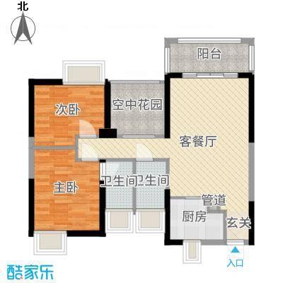 鸿晖・依岸康堤89.00㎡44座1栋04单元户型3室3厅2卫1厨