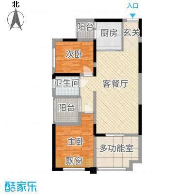 振业泊公馆90.00㎡12号楼13号楼14号楼E户型3室3厅1卫1厨