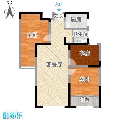 中南世纪锦城95.46㎡13号楼C2茶律韵动户型3室3厅1卫1厨