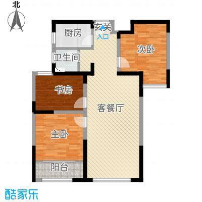 中南世纪锦城95.46㎡13号楼C2′茶律韵动户型3室3厅1卫1厨