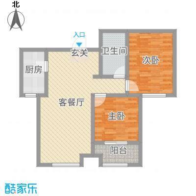 东方太阳城88.90㎡6期时光里2#楼户型2室2厅1卫1厨