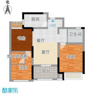 常州_新城香溢俊园_2016-12-12-1023