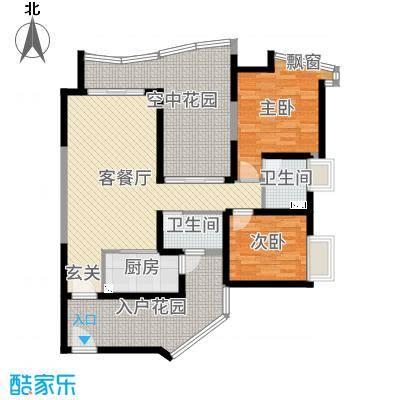 新世纪君汇半岛117.00㎡户型2室2厅2卫1厨