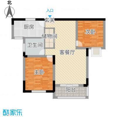 蓝岳首府80.00㎡D8000户型2室2厅1卫