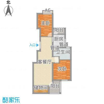 上海_欧风家园_2016-12-22-1527