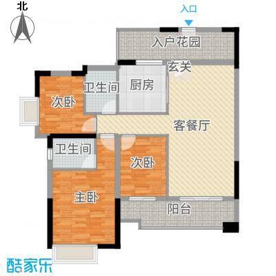 雅居乐都荟天地121.00㎡户型3室3厅2卫1厨