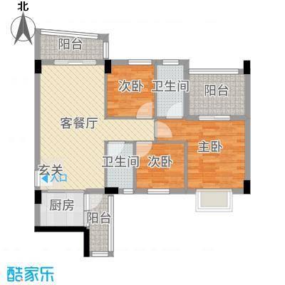 豪利幸福里91.00㎡4栋1、4、5座04单位户型3室3厅2卫1厨