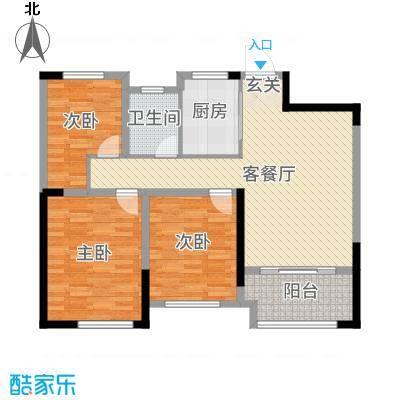 蔚蓝天地102.40㎡二期17、18、19#楼标准层A2户型3室3厅2卫1厨
