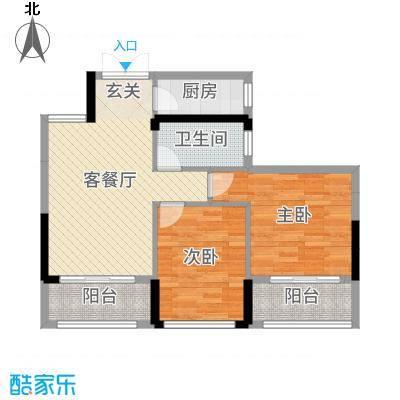 湘水郡88.00㎡13-B户型2室2厅1卫1厨
