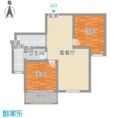 天马相城四期101.39㎡17#A1户型2室2厅1卫1厨