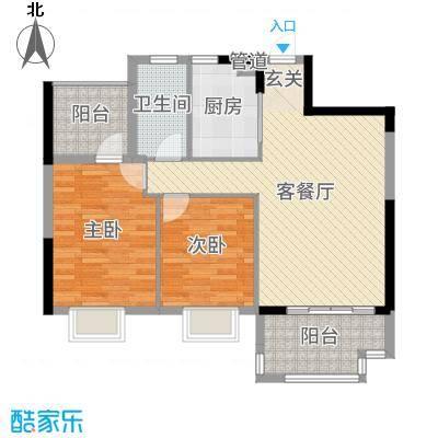 四季金辉88.00㎡B户型2室2厅1卫