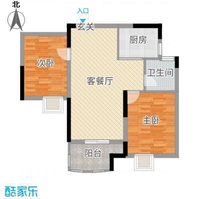 保集湖海塘庄园87.00㎡高层中间套户型2室2厅1卫1厨