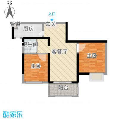 启迪方洲78.00㎡小满组团C4C7标准层B2户型2室2厅1卫1厨