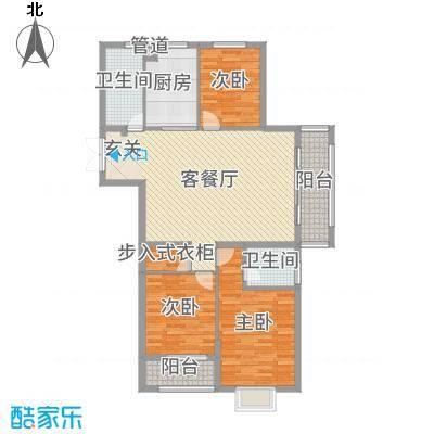郁金蓝湾130.00㎡6、9号楼户型3室3厅1卫1厨