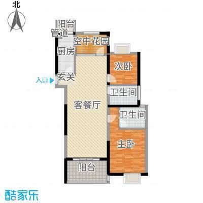四季金辉119.00㎡C户型2室2厅2卫1厨