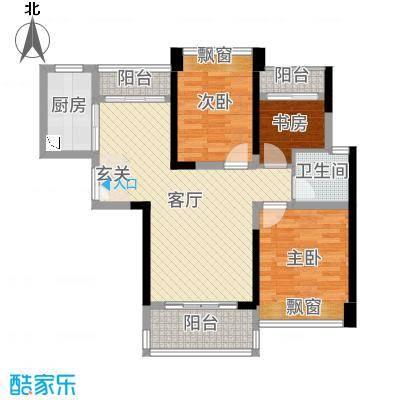 深业泰然观澜玫瑰轩89.00㎡A座2单元04户型3室3厅1卫1厨