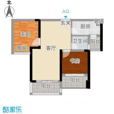 深业泰然观澜玫瑰轩73.00㎡A座2单元05户型2室2厅1卫1厨