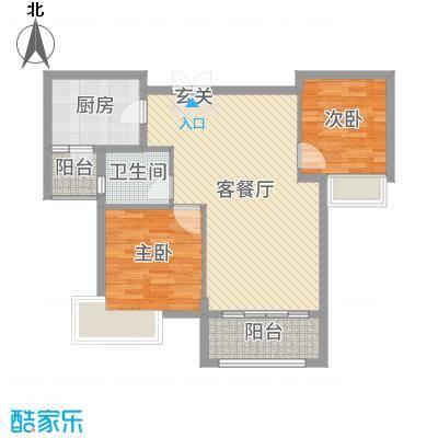中兴和园82.00㎡三期B2户型2室2厅1卫1厨