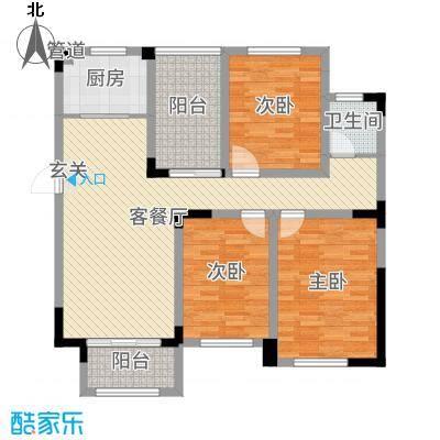 首创悦府113.31㎡C2户型3室3厅1卫1厨