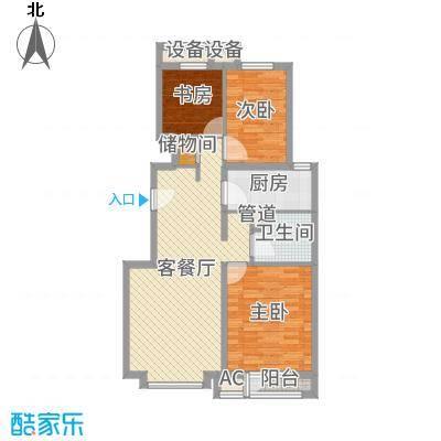 北京_中粮万科紫云庭_2016-12-12-1848