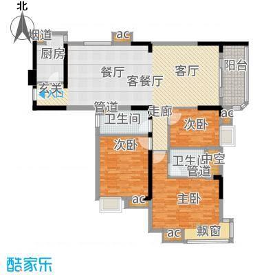 嘉路华花园131-142平方米三房两厅户型图户型3室2厅2卫-副本