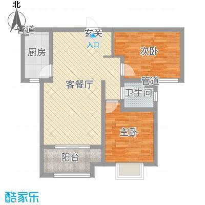 鹿城一号90.70㎡3#4#9#10#标准层A1户型2室2厅1卫1厨
