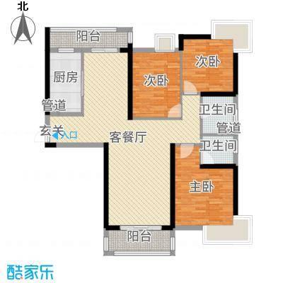 开平海逸华庭133.00㎡逸豪轩2幢01标准层户型3室3厅2卫1厨
