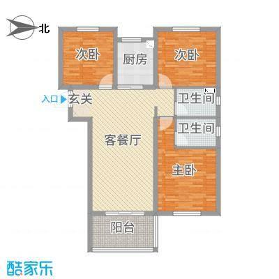 中海国际社区110.00㎡凯旋门2#3#5#楼A2户型3室3厅2卫1厨