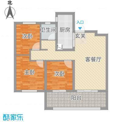 中海国际社区89.00㎡凯旋门2#3#5#楼A1户型3室3厅1卫1厨