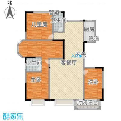 鑫界王府221.58㎡E户型4室4厅2卫1厨