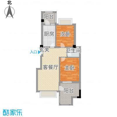 钻石铭苑78.72㎡二期高层B1F户型2室2厅1卫