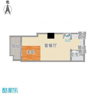 恒大绿洲73.52㎡公寓C户型1室1厅1卫1厨