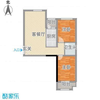 时代广场90.85㎡5#A4户型2室2厅1卫1厨