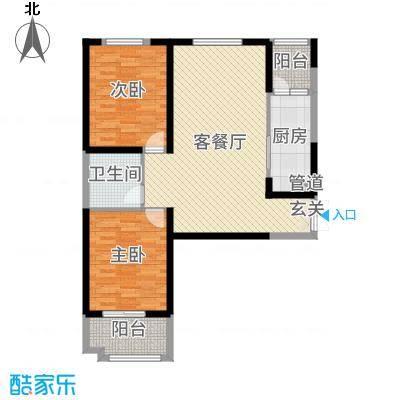 时代广场97.95㎡1#A6户型2室2厅1卫1厨