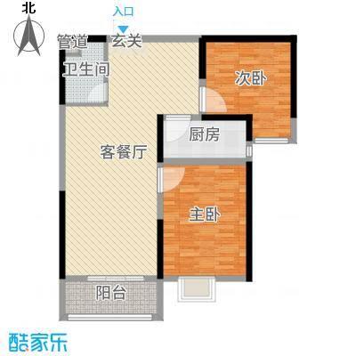 时代广场97.96㎡1#A8户型2室2厅1卫1厨