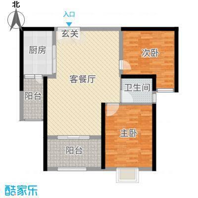 时代广场98.57㎡2#A5户型2室2厅1卫1厨